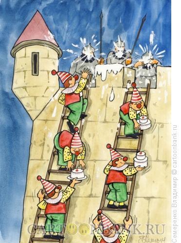 Карикатура: Штурм крепости, Семеренко Владимир