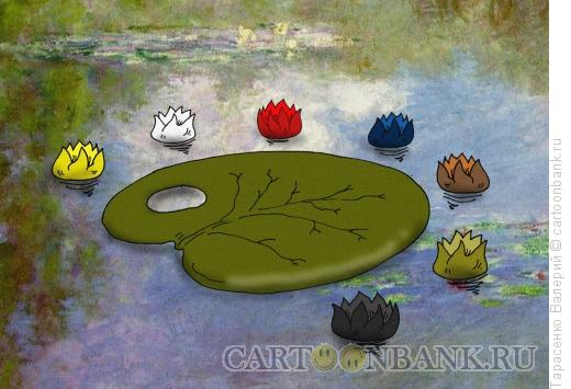 Карикатура: Палитра, Тарасенко Валерий