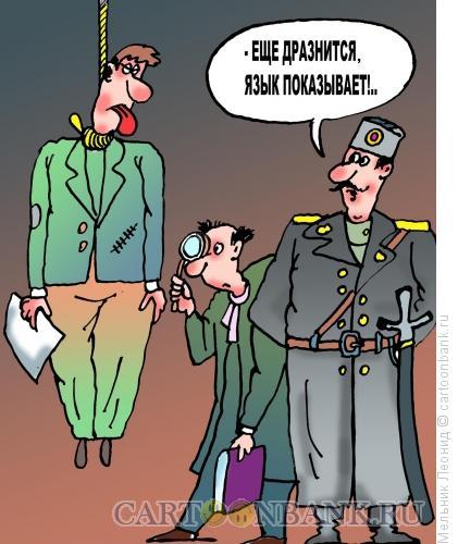 Карикатура: Повесился, Мельник Леонид