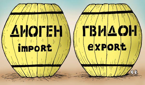 Карикатура: Диоген Гвидон, Сергей Ермилов