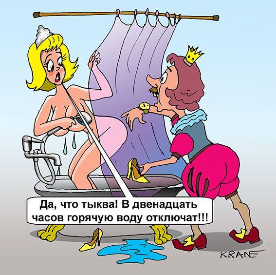 Карикатура: Опрессовка, Евгений Кран