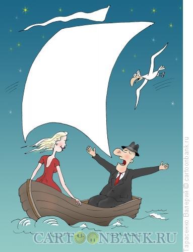 Карикатура: Демагог, Тарасенко Валерий