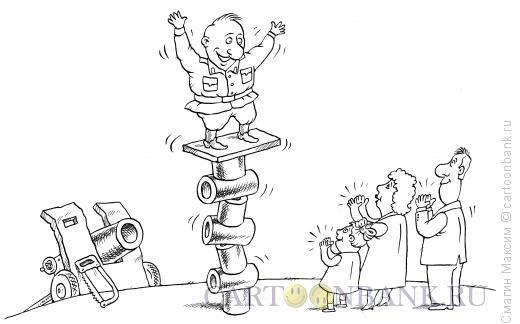 Карикатура: Армейский цирк, Смагин Максим