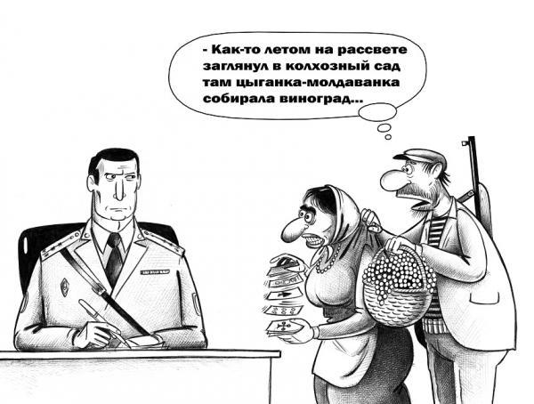 Карикатура: Как-то летом на рассвете, Сергей Корсун