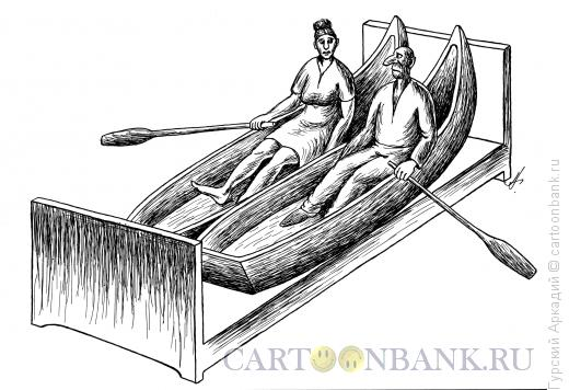 Карикатура: постель, Гурский Аркадий
