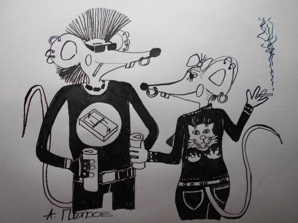 Карикатура: Мыши панки, Петров Александр