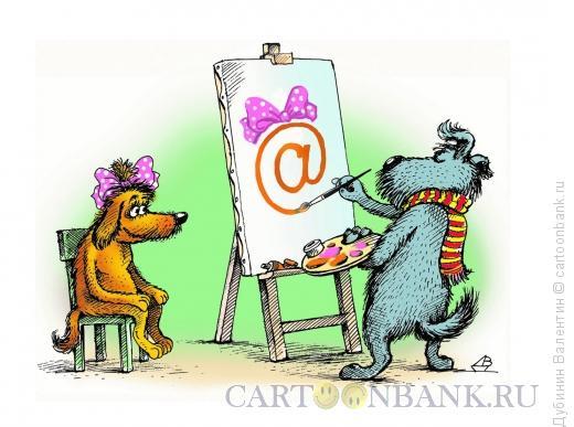 Карикатура: Портрет собаки, Дубинин Валентин