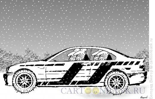 Карикатура: Шипованные шины, Богорад Виктор