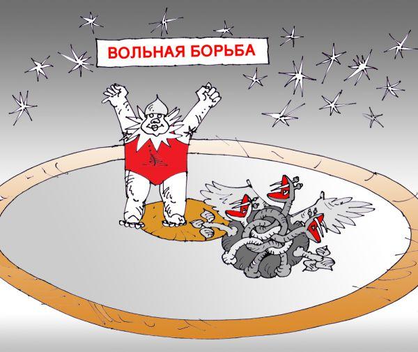 Карикатура: Скрутил, заплел, завязал..., Юрий Санников