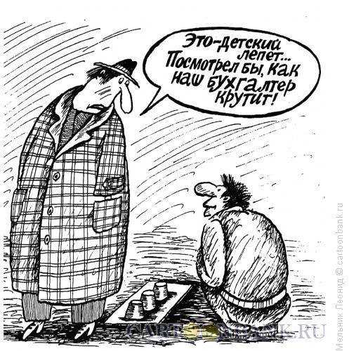 Карикатура: Сосунок, Мельник Леонид