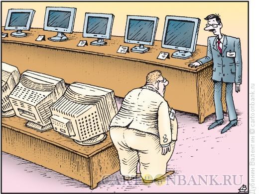 Карикатура: Консультанты, Дубинин Валентин