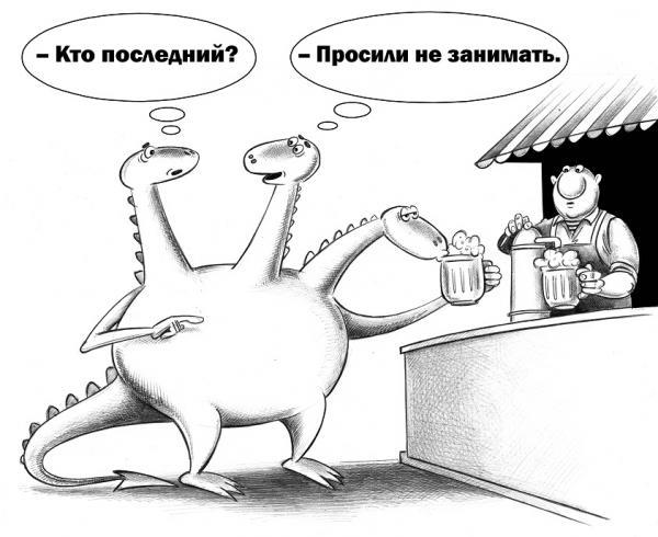 Карикатура: Кто последний?, Сергей Корсун