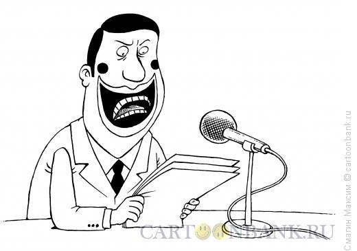 Карикатура: Хорошие новости, Смагин Максим