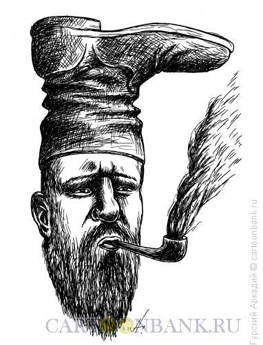 Карикатура: курящий с сапогом, Гурский Аркадий