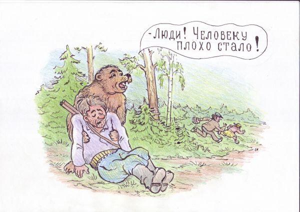 Карикатура: Человеку плохо стало!, Зеркаль Николай Фомич