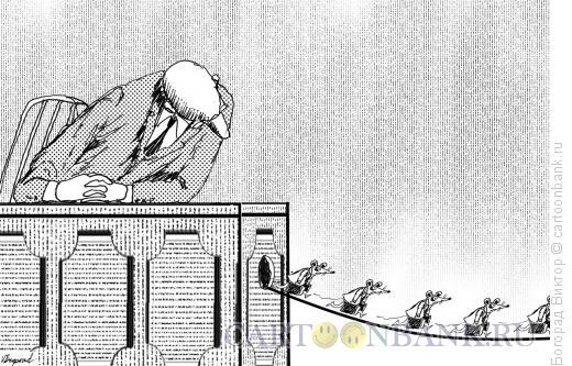 Карикатура: Бегство, Богорад Виктор