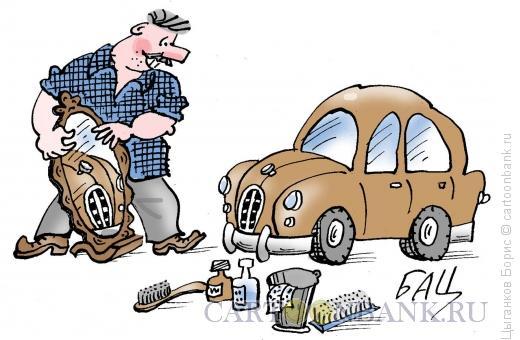 Карикатура: Любимая машина, Цыганков Борис