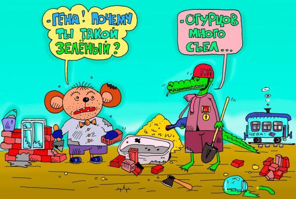 Карикатура: прямая ассоциация..., leon2008