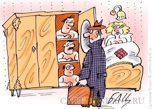 Карикатура: Из командировки, Цыганков Борис