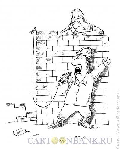 Карикатура: Отвес-микрофон, Смагин Максим