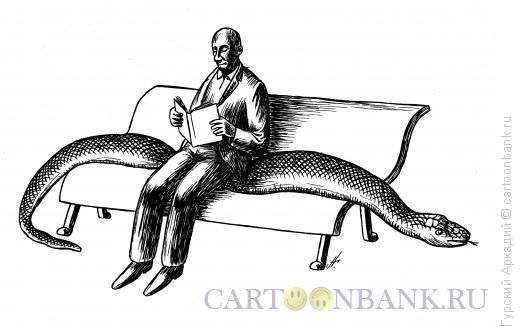 Карикатура: сидящий на змее, Гурский Аркадий
