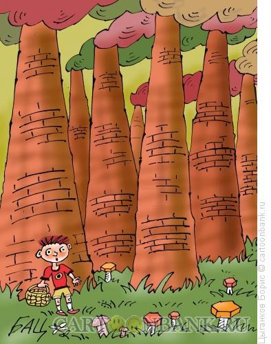 Карикатура: Лес труб, Цыганков Борис