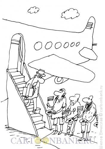 Карикатура: Прилет спонсора, Шилов Вячеслав