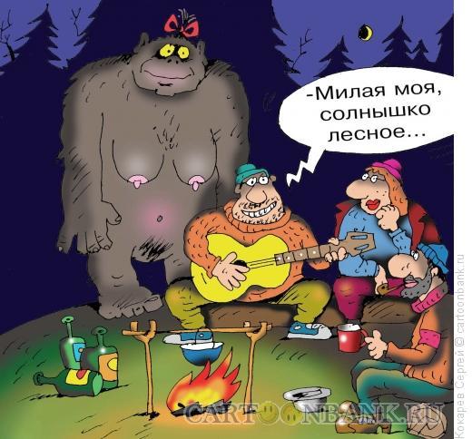 Карикатура: солнышко, Кокарев Сергей