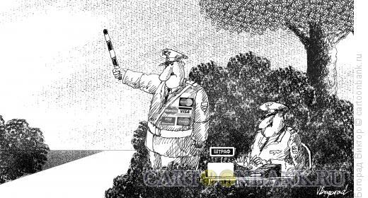 Карикатура: В засаде, Богорад Виктор