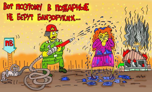 Карикатура: инвалиды есть везде..., leon2008