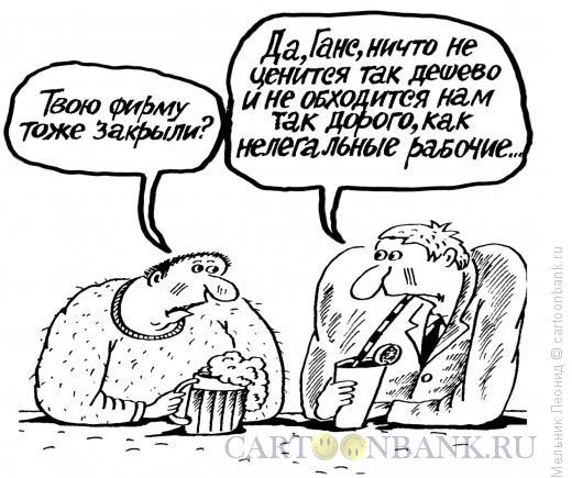 Карикатура: Послесловие, Мельник Леонид