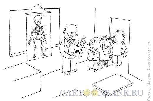 Карикатура: Копилка знаний, Смагин Максим