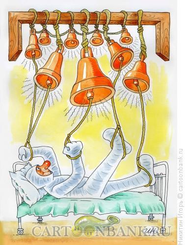 Карикатура: Звонарь, Никитин Игорь