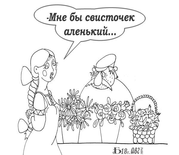 Карикатура: Сказки-раскраски. Про Красавицу и Чудовище.