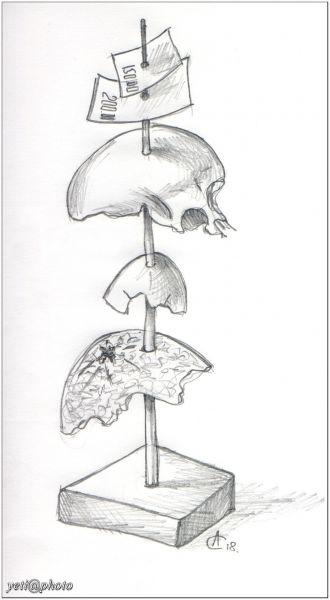 Карикатура: Все чего-то стОит, Йети
