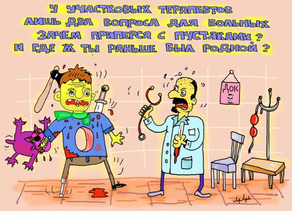 Карикатура: от работы отвлекают!, leon2008