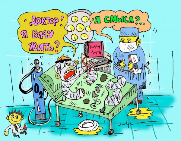 Карикатура: не сдавайся НИКОГДА., leon2008