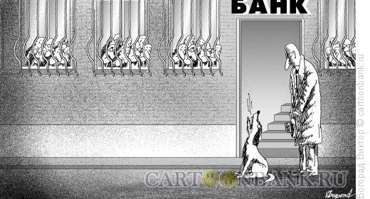 Карикатура: Плохая примета, Богорад Виктор