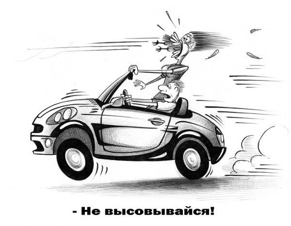 Карикатура: Не высовывайся, Сергей Корсун