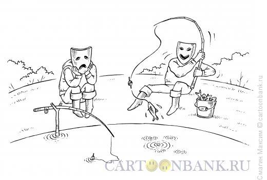 Карикатура: Трагедия и комедия рыбалки, Смагин Максим