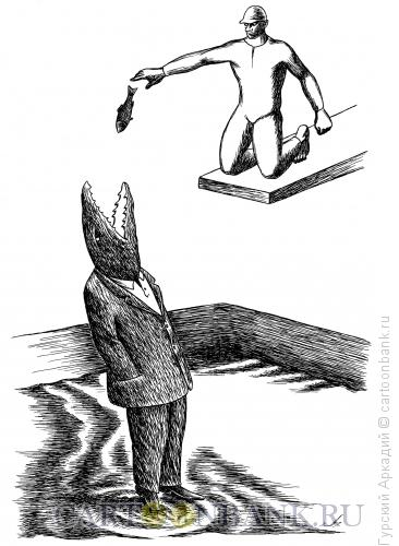 Карикатура: человек-рыба, Гурский Аркадий