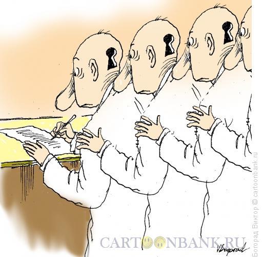 Карикатура: Плагиат, Богорад Виктор