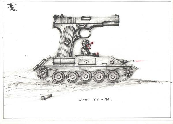 Карикатура: Танк ТТ - 34 . По врагам России - Огонь !, Юрий Косарев