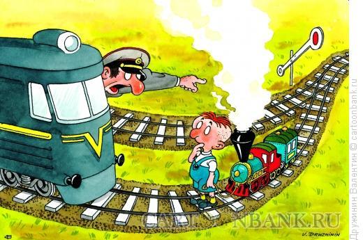 Карикатура: Встреча, Дружинин Валентин