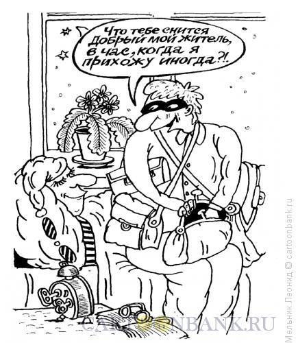Карикатура: Колыбельная, Мельник Леонид
