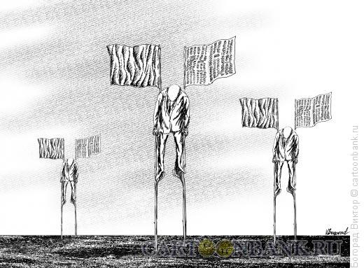 Карикатура: Политика, Богорад Виктор