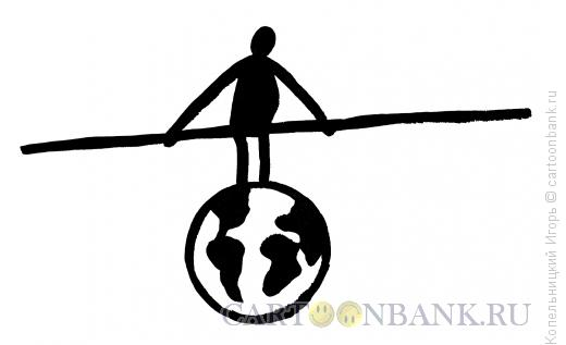 Карикатура: Баланс, Копельницкий �горь