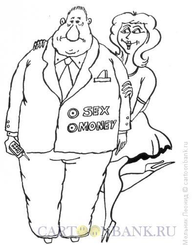 Карикатура: Все, что нужно, Мельник Леонид