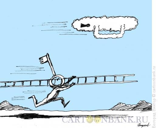 Карикатура: Ключ от небес, Богорад Виктор