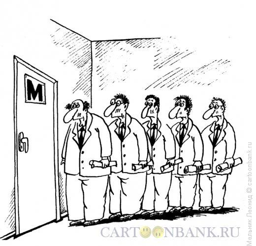 Карикатура: �спользование документов, Мельник Леонид